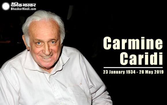 Godfather Actor Carmine Caridi | Dainik Bhaskar Hindi
