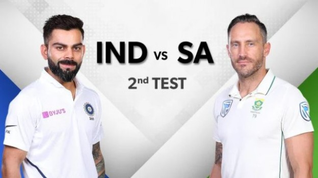 India vs South Africa 2nd Test Day-1: IND VS SA, Live Updates, Live Commentary, Live Score, Virat Kohli, Faf du Plessis
