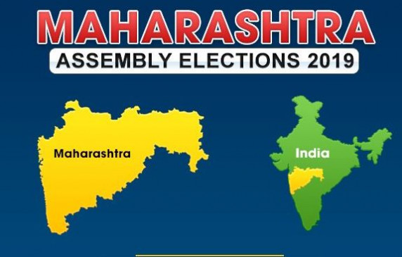 Maharashtra assembly election result 2019 live vote counting updates