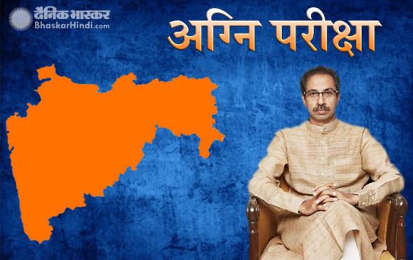 Maharashtra Live Updates, Floor test live update, Uddhav Thackeray government's majority test live