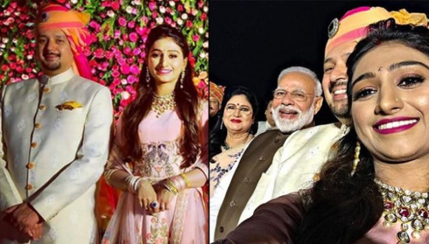 Mohena Kumari Shared Her Wedding Photo With PM Narendra Modi