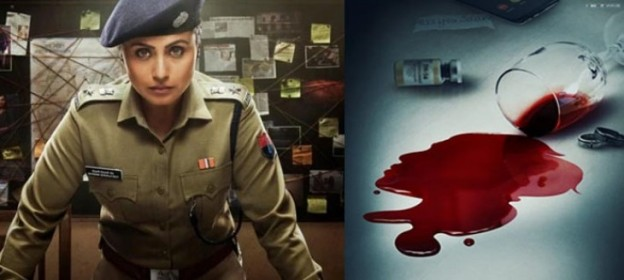 These films including Mardaani 2 and The Body were released in theaters today