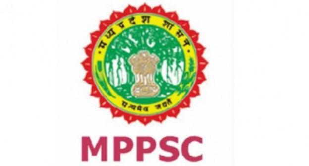 Mppsc syllabus update able to prepare general awareness in four parts reduced word limit for answering