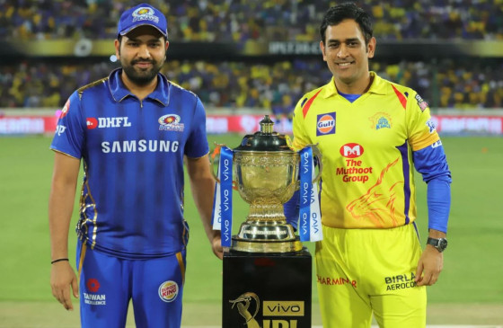 IPL 2020: Emirates Cricket Board confirms receiving BCCI 'Letter of Intent' to host the IPL-13