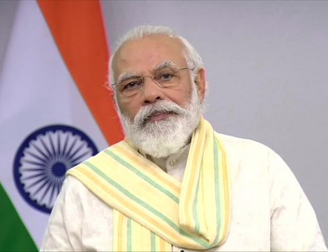 Modi Live PM Narendra Modi address on occasion of World Youth Skills Day 5th anniversary of Skill India Mission