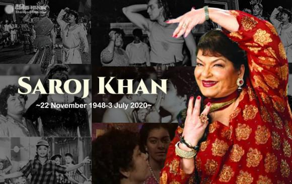 Saroj Khan dead at 71: Celebrities mourn the demise of choreographer