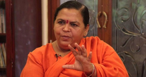 BJP leader Uma Bharti to skip Ram Temple bhoomipujan event says concerned about PM amid Corona Crisis