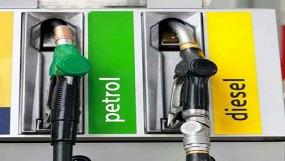Petrol diesel price on 02 august 2020