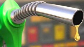 Petrol diesel price on 10 august 2020