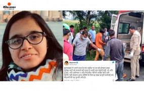 Sudeeksha Bhati Accident Case Molestation Bulandshahr Scholar Girl from Dadri studying in US died in Road Accident UP